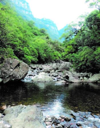 Tourism operator Serra Geral